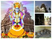 కూర్మావతార దివ్య క్షేత్రం - శ్రీకూర్మం !