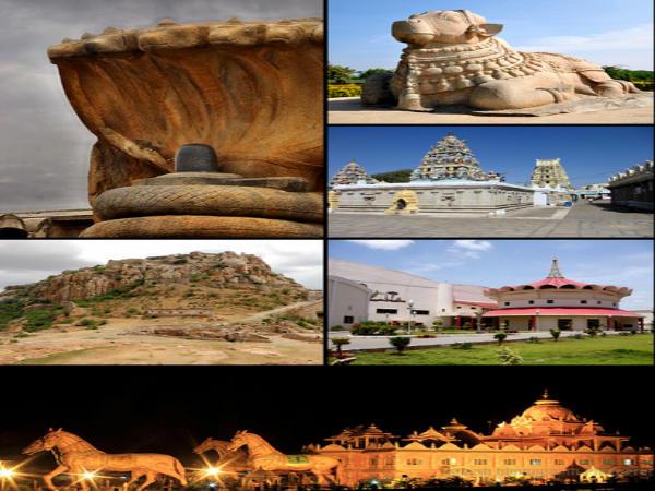గిన్నిస్ బుక్ రికార్డులో...అనంతపూర్ !!