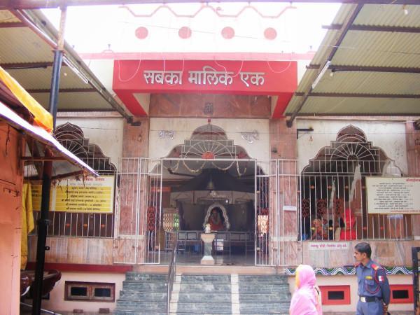 శ్రీ సాయి జన్మస్థాన్ ఆలయం, పత్రి