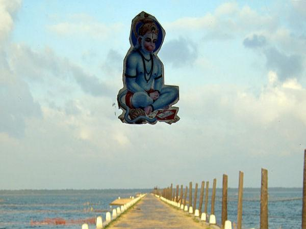 గుణ - హనుమాన్ 5 శక్తులలో ఒకటి !!