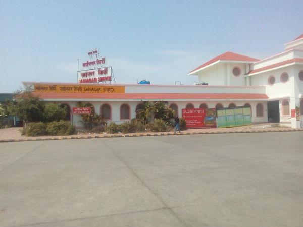 సాయినగర్ షిరిడి