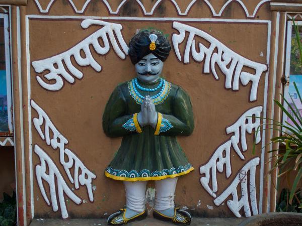 రాజస్థాన్లో సందర్శించాల్సిన టాప్ 10 ఉత్తమ ప్రదేశాలు