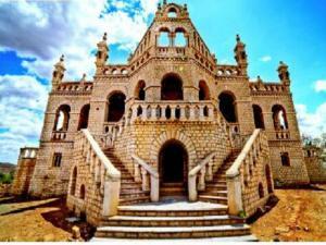 Places Visit Banganapalle Andhra Pradesh