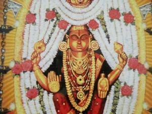 Kateel Shri Durga Parameshwari Temple In Karnataka