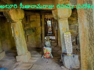 Maredumilli Rampachodavaram Eco Camp Vihar In Andhra Pradesh