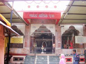 Sri Shirdi Sai Baba Birth Place Sri Sai Janmasthan