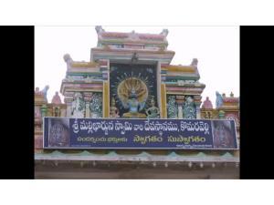 Sri Komuravelli Mallanna Swamy Temple Telanagana