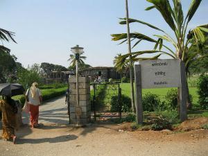 Halebidu Temples Information Telugu