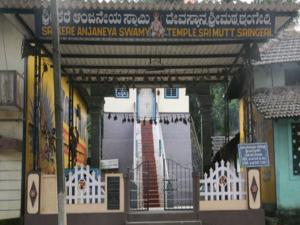 Sri Kere Anjaneya Swamy Temple Sringeri