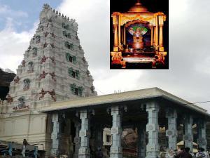 Sri Trikoteswara Swamy Temple Kotappakonda