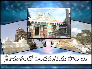 Did You Know About The Poor Ooty Andhra Pradesh