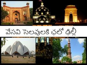 Summer Holiday Destinations Delhi