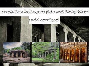 Year Old Mysterious Caves Maharashtra