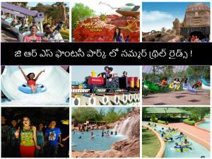 Grs Fantasy Park Summer Thrill Rides