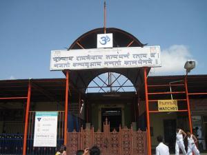 Sree Guru Raghavendra Swami Temple Mantralayam