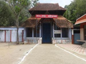 Mysterious Ganesh Changes Colors Keralapuram
