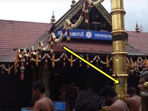 Mystery Sabarimala Dwajasthambam