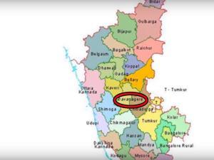 Nagenahalli Karnataka