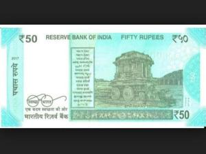 Do You Know The Place Which Is 50 Rs Note