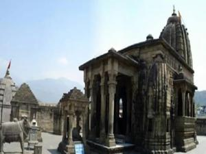 Agar Malwa Madhya Pradesh