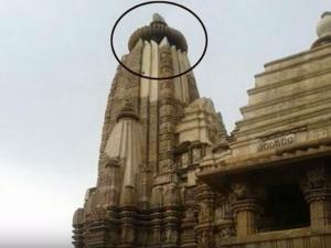 Matangeshwar Khajuraho Temples