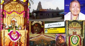 Goravanahalli Mahalakshmi Temple Timings History How Reach