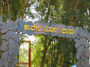 Kaveri Nisargadhama In Kodagu Travel Guide Attractions How Reach