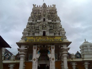 A Brief History Of Kukke Subramanya Temple