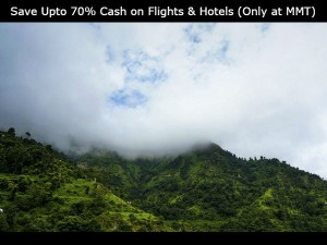 Plan Your Trip Get Upto 70 Cashback