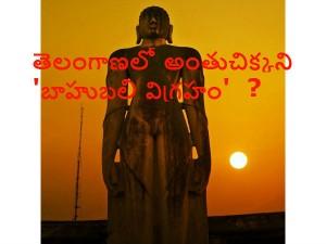 Bahubali Statues India