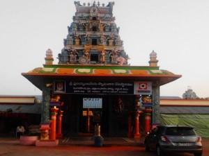 Sri Prasannanjaneya Swamy Temple Singarakonda