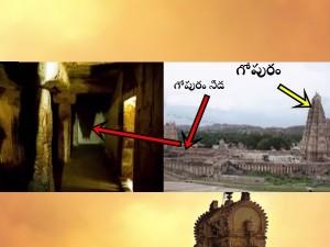 Secret About Sri Virupaksha Temple