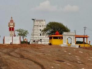 The History The Famous Shiva Temple Keesaragutta Hyderabad