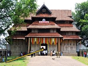 Invisible Shiva Linga Temple