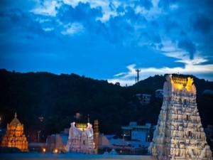 Tirumala Hills Andhra Pradesh
