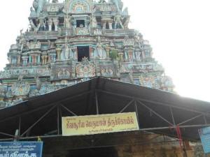 Mayiladuthurai Tamil Nadu