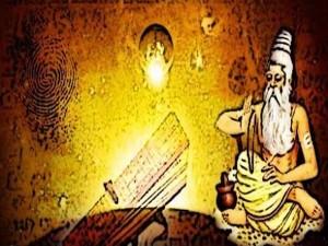 Nadi Astrology Vaitheeswaran Koil