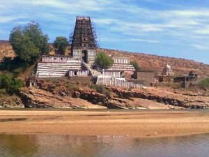 Pushpagiri Temple Andhra Pradesh