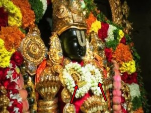 Tirumla Andhra Pradesh