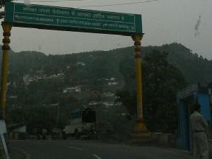 Bhimtal Uttarakhand