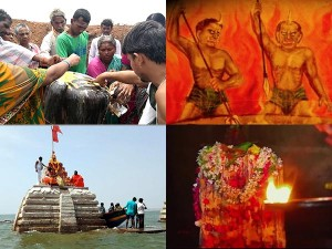 Story About Sangameswaram Kurnool District Telugu