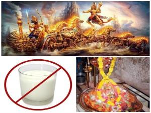 The Lingam Parshuram Mahadev Temple Rajasthan Will Not Accep