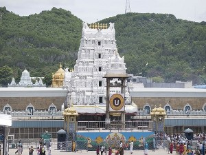 Have You Seen These Tourist Destinations Tirupati
