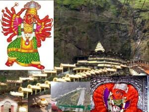 Saptashrungi Mata Temple Nashik Maharashtra