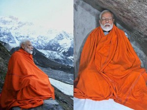 Rudra Meditation Cave In Kedarnath Attractions And How To Reach