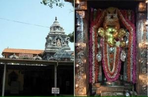 Anegudde Vinayaka Temple In Kumbashi History Timings And H