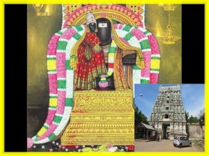 Sakthivanesvara Temple Kumbakonam History Timings How To Reach