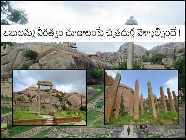 A Mysterious Fort Chitradurga