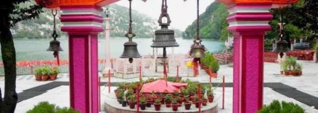 మహిష పీఠంగా పిలవబడే నైనాదేవి ఆలయం