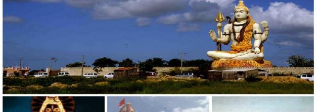 ఏడు మోక్షనగరాల్లో ఒకచోట జ్యోతిర్లింగం సందర్శనం కూడా